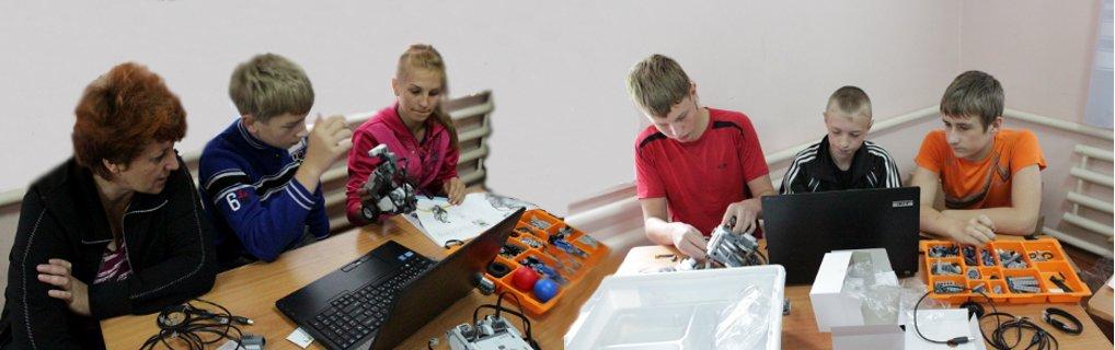 Занятия по робототехнике