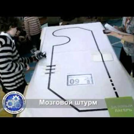 "Конкурс ""Траектория"" II Олимпиады по робототехнике"