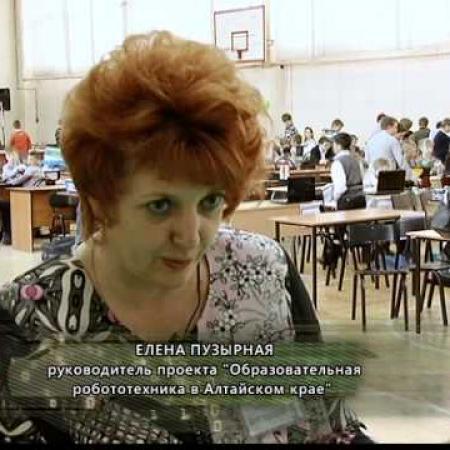IV Очная олимпиада по робототехнике на базе АлтГТУ им.И.И.Ползунова