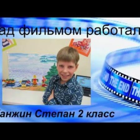 "VI олимпиада по робототехнике. ДИК ""Аяша"", Барнаул. Творческий проект: ""Конёк-Горбунок"""